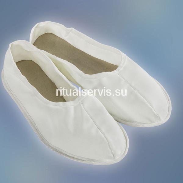 Тапочки белые похоронные женские