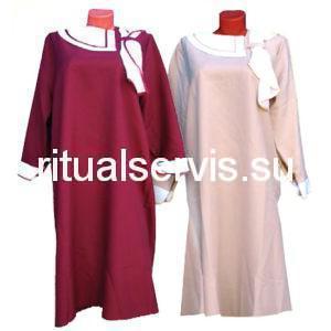 Платье похоронное со светлым воротом женское