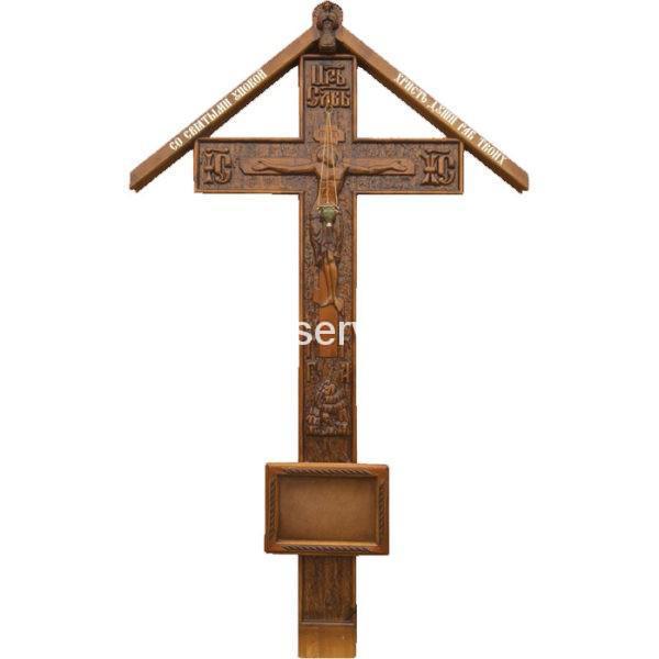 """Крест на могилу """"Резной №2"""" с крышкой"""