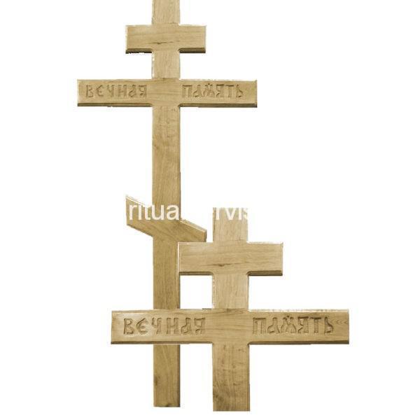 """Крест на могилу """"Вечная память"""" дубовый"""