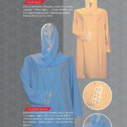 Комплект женский с бельем Модель 11