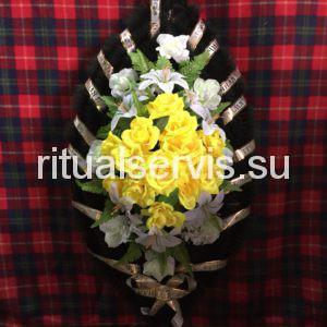 """Венок на похороны """"Желтые розы и лилии"""""""