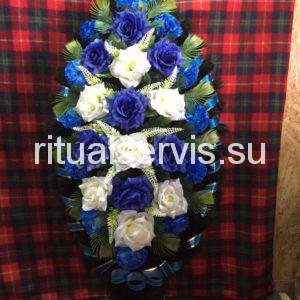 """Венок на похороны """"Почтение"""" синий"""