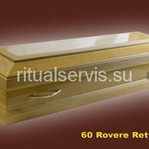 Гроб ROVERE RETTA (дуб)